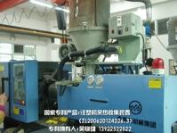 注塑机余热回收节电系统