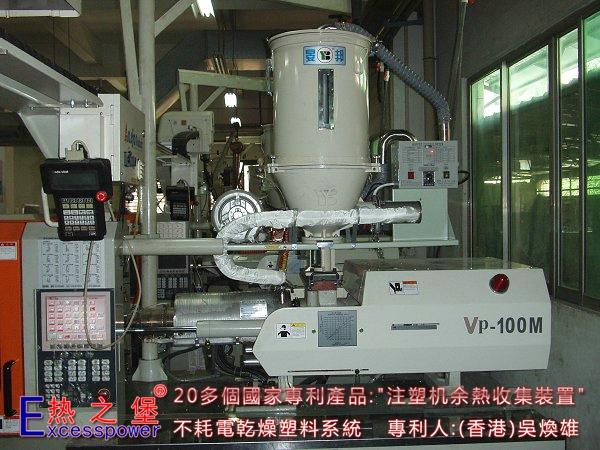 台中精机-F4100T