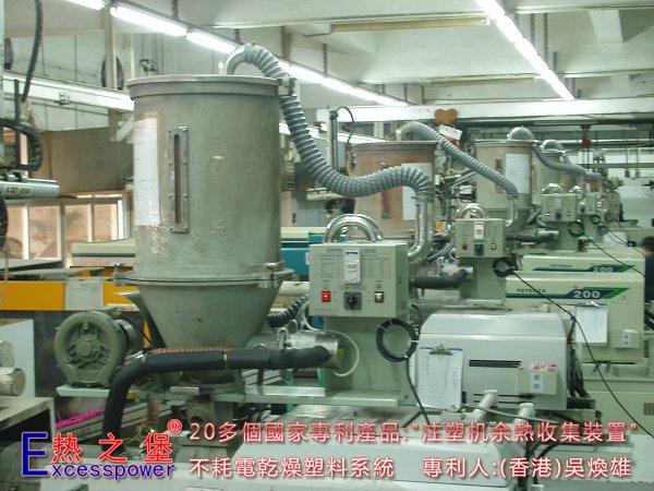 联弘F4-200T