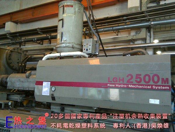 F3-2500T