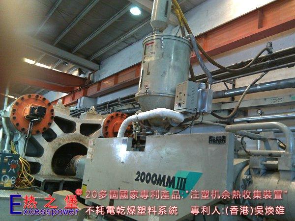F3-2000T-1