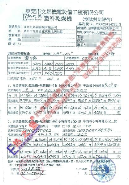 广州市拓璞发展有限公司
